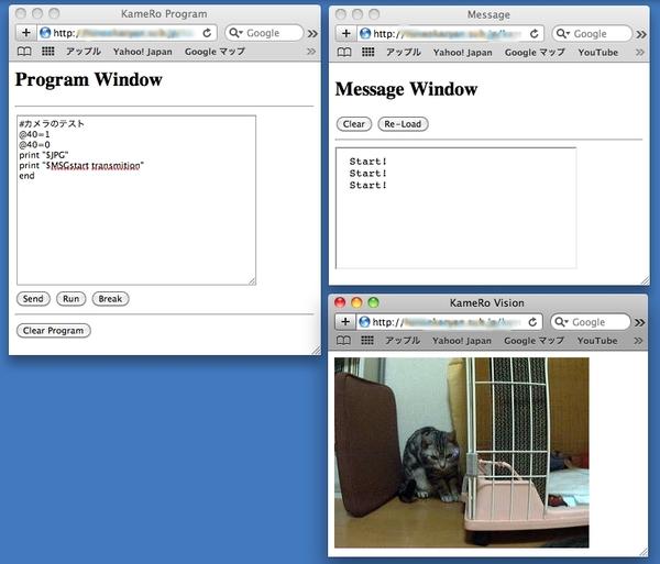 Webprog