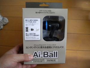Aiball