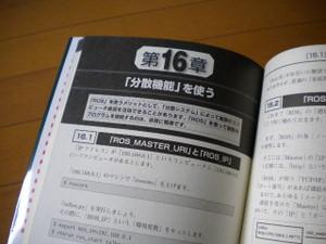 Dscn3056
