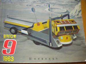 Dscn3392